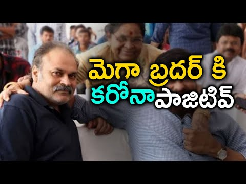 TeluguStop.com - Mega Brother Nagababu Tested Corona Positive మెగా బ్రదర్ నాగబాబు కి సోకిన కరోనా-Telugu Trending Viral Videos-Telugu Tollywood Photo Image