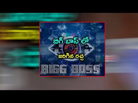 TeluguStop.com - బిగ్ బాస్ లో జరిగిన రచ్చ తో ఇబ్బందుల్లో పడ్డ జబర్దస్త్ కమెడియన్.bigg Boss 4 Telugu Avinash News-Telugu Trending Viral Videos-Telugu Tollywood Photo Image