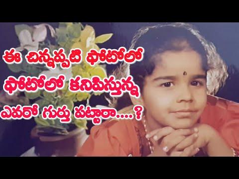 TeluguStop.com - ఈ చిన్నప్పటి ఫోటోలో కనిపిస్తున్న సింగర్ ఎవరో గుర్తు పట్టారా….-Telugu Trending Viral Videos-Telugu Tollywood Photo Image