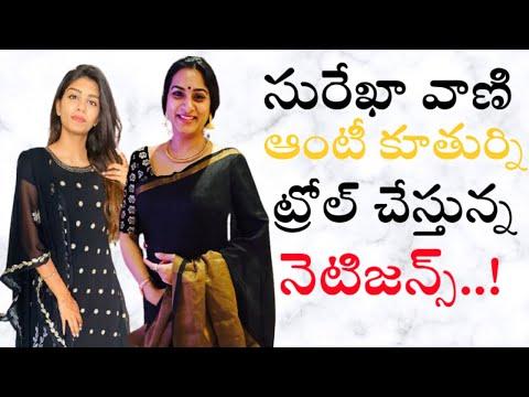 TeluguStop.com - Surekha Vani Daughter Supritha Is Trolled By Netizens Supritha Counter On Trollers Full Story-Telugu Trending Viral Videos-Telugu Tollywood Photo Image