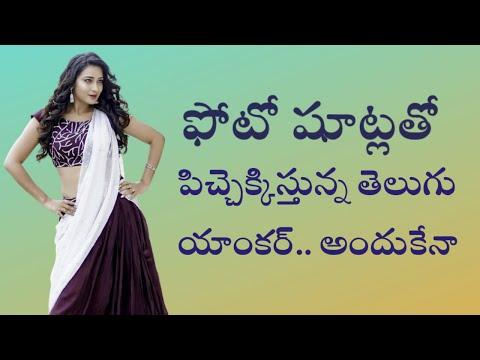 TeluguStop.com - Telugu Beautiful Anchor Bhanu Sree Increasing Glamour Dose Levels Latest Photoshoot Full Details-Telugu Trending Viral Videos-Telugu Tollywood Photo Image