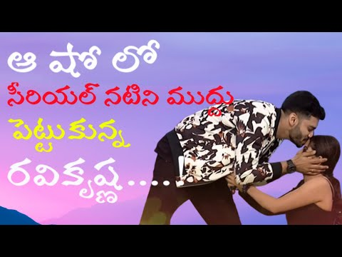 TeluguStop.com - Serial Actor Ravi Krishna Kisses Navya Swamy In Cash Showసీరియల్ నటిని ముద్దు పెట్టుకున్న రవికృష్ణ-Telugu Trending Viral Videos-Telugu Tollywood Photo Image