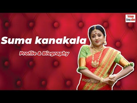 TeluguStop.com - Suma Kanakala (సుమ కనకాల) Telugu Television TV Anchor Actress Profile & Biography-Telugu Trending Viral Videos-Telugu Tollywood Photo Image