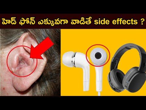 Side effects of using Earphones and Headphones in Telugu TeluguStop
