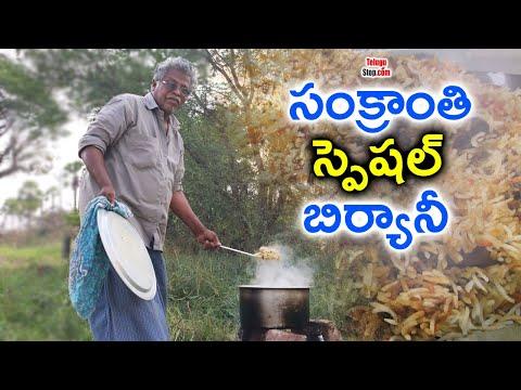 Village Style Chicken Biryani Recipe Sankranti Special Chicken Biryani Seafoods-Recipes-Telugu Tollywood Photo Image-TeluguStop.com