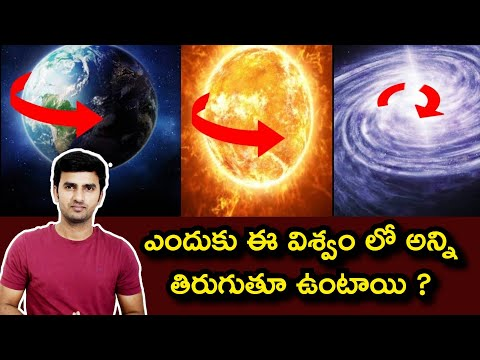 Why Everything Spins In This Universe-Why Everything Spins In This Universe-Telugu Trending Viral Videos-Telugu Tollywood Photo Image-TeluguStop.com