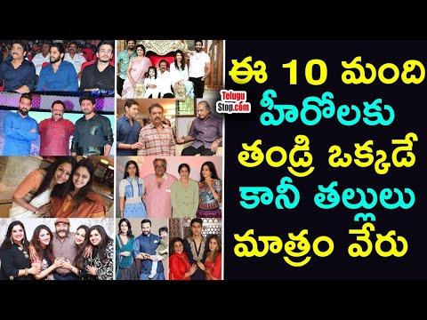 TeluguStop.com - Tollywood Heros With Same Father & Different Mother ఈ అన్నదమ్ములకు తల్లులు వేరు కానీ తండ్రి ఒక్కరే-Telugu Trending Viral Videos-Telugu Tollywood Photo Image