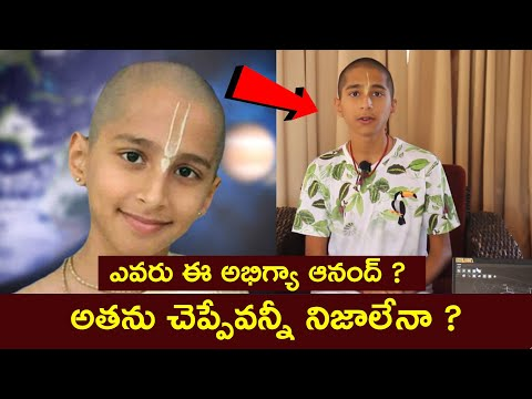 Who Is Abhigya Anand |Astrologer Abhigya Anand Predictions |ఎవరు ఈ అభిగ్యా ఆనంద్ ?-Who Is Abhigya Anand Astrologer Abhigya Anand Predictions ఎవరు ఈ అభిగ్యా ఆనంద్ -Telugu Trending Viral Videos-Telugu Tollywood Photo Image-TeluguStop.com