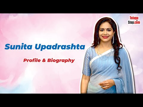 TeluguStop.com - Sunitha Upadrashta (సునీతా ఉపద్రాష్ట) Telugu Tollywood Movie Singer Profile & Biography-Telugu Trending Viral Videos-Telugu Tollywood Photo Image