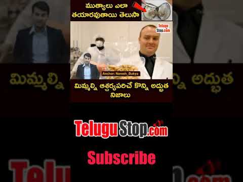 Top Interesting Facts In Telugu   Unknown And Amazing Facts-Top Interesting Facts In Telugu Unknown And Amazing Facts-Telugu Trending Viral Videos-Telugu Tollywood Photo Image-TeluguStop.com