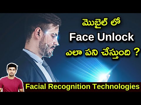 మొబైల్ లో Face Unlock ఎలా పని చేస్తుంది.. How Face Unlock Works In Mobile. #FaceUnlock-Telugu Trending Viral Videos-Telugu Tollywood Photo Image-TeluguStop.com