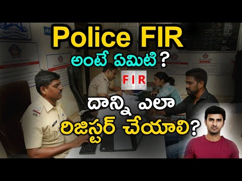 What Is FIR How To File A First Information Report Or FIR -Telugu Trending Viral Videos-Telugu Tollywood Photo Image-TeluguStop.com