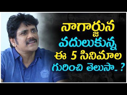 Hero Nagarjuna Rejected 5 Super Hit Movies || నాగార్జున వదులుకున్న ఈ 5 సినిమాల గురించి తెలుసా..?-Hero Nagarjuna Rejected 5 Super Hit Movies నాగార్జున వదులుకున్న ఈ 5 సినిమాల గురించి తెలుసా..-Telugu Trending Viral Videos-Telugu Tollywood Photo Image-TeluguStop.com
