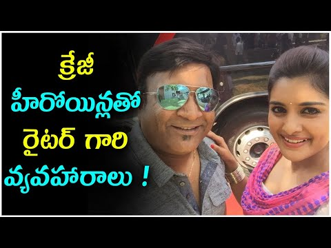 Kona Venkat With Crazy Heroines క్రేజీ హీరోయిన్లతో రైటర్ గారి వ్యవహారాలు Kona Venkat-Telugu Trending Viral Videos-Telugu Tollywood Photo Image-TeluguStop.com