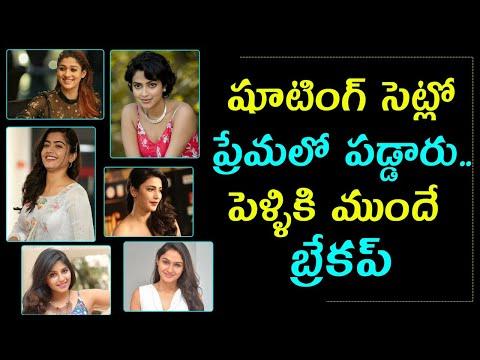 Tollywood Celebrities Breakup Stories Telugu-Tollywood Celebrities Breakup Stories షూటింగ్ సెట్లో ప్రేమలో పడ్డారు..పెళ్ళికి ముందే బ్రేకప్-Telugu Trending Viral Videos-Telugu Tollywood Photo Image-TeluguStop.com