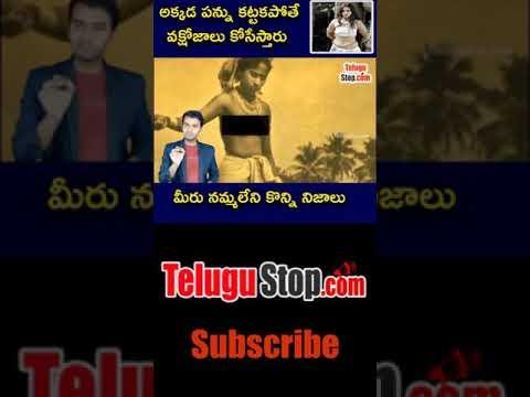 Top 10 Interesting Facts In Telugu | Telugu Stop | Breast Tax Unknown Facts Badi-TeluguStop.com