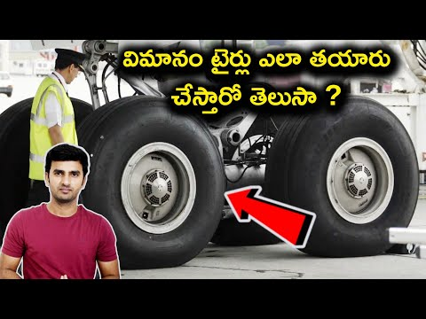 How Are Airplane Tires Made In Telugu  top 5 Interesting Facts    telugu Facts  -TeluguStop.com