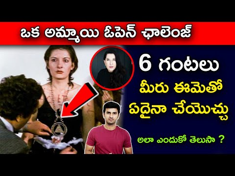 Woman Stood For Hours & Allow People To Do What They Want |telugu Facts |-TeluguStop.com
