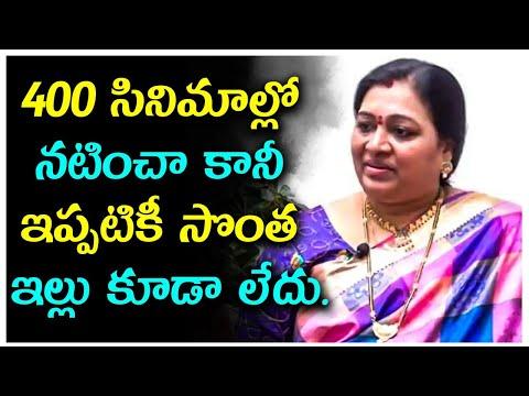Padma Jayanthi About Her Financial Struggles In Real Life || 400 సినిమాల్లో నటించినా సొంత ఇల్లు లేదు-TeluguStop.com