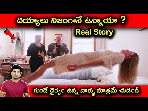 Emily Rose Real Story In Telugu | Real Exorcism | Telugu Facts |-Emily Rose Real Story In Telugu Real Exorcism Telugu Facts -Telugu Trending Viral Videos-Telugu Tollywood Photo Image-TeluguStop.com