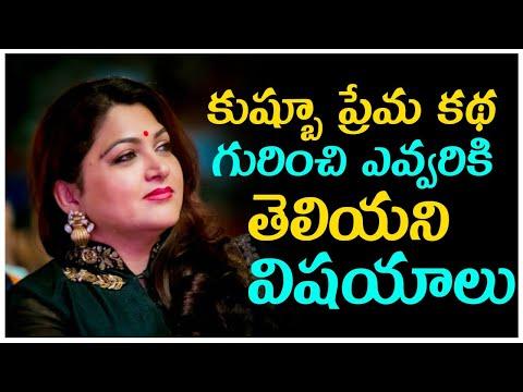 Star Actress Khushboo Love Story With Director Sundar Telugu-TeluguStop.com