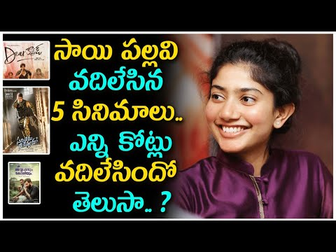Sai Pallavi Rejected 5 Movies Within Three Years Telu-TeluguStop.com