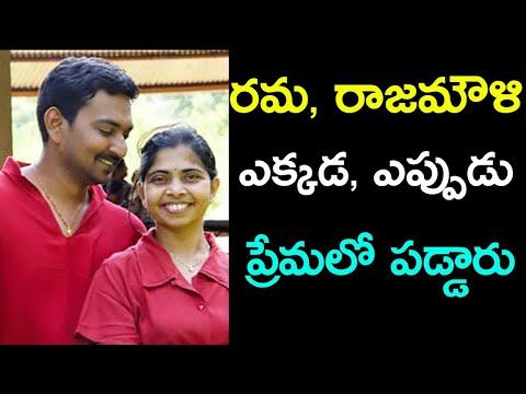 Love Story Of Rama And SS Rajamouli Rajamouli రామా రాజమౌళి ఎక్కడ, ఎప్పుడు ప్రేమలో పడ్డారు-Telugu Trending Viral Videos-Telugu Tollywood Photo Image-TeluguStop.com