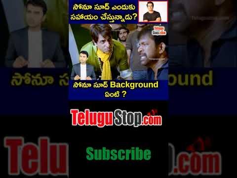 Why Sonu Sood Helping People Life Story Of Sonu Sood సోనూసూద్ ఎందుకు సహాయం చేస్తున్నాడు -Telugu Trending Viral Videos-Telugu Tollywood Photo Image-TeluguStop.com