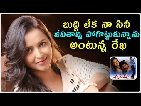 Actress Rekha Revealed Her Mistakes In Career   బుద్ది లేక నా సినీ జీవితాన్ని పోగొట్టుకున్నాను-TeluguStop.com