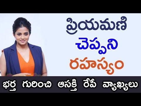 Shocking Details About South Actress Priyamani Husband Mustafa Raj Telug-TeluguStop.com