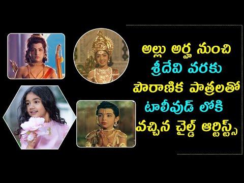 Debut Child Artists In Mythological Roles Te-TeluguStop.com