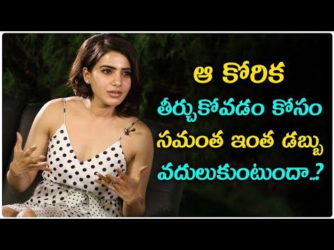 Samantha Shakunthalam Shocking Decision Telu-TeluguStop.com