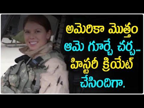 First Woman America Navy Special Warfare Training Tel-TeluguStop.com
