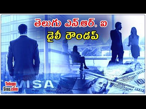 Telugu Nri America Canada News Roundup Breaking Tel-TeluguStop.com