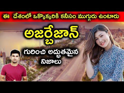 Telugu F-TeluguStop.com