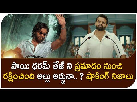 Allu Arjun Helps In Sai Dharamtej T-TeluguStop.com