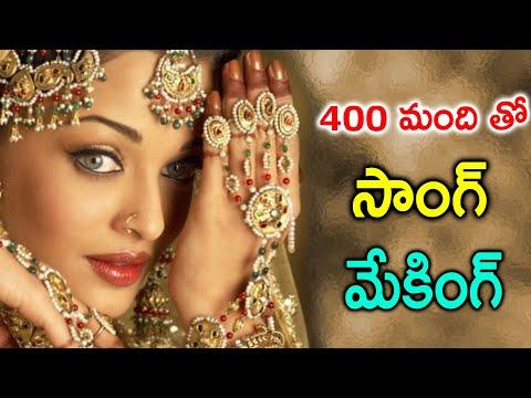 Aishwarya Shoots With 400 Junior Artists For A Song  ఏకంగా 400 మందితో ఐశ్వర్య సాంగ్..మాములుగా లేదుగా-TeluguStop.com