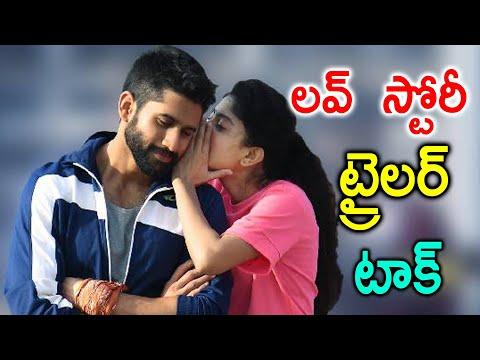 Love Story Movie Trailer Review Talk Naga Chaitanya Sai Pallavi Watch Telugu Ful-TeluguStop.com