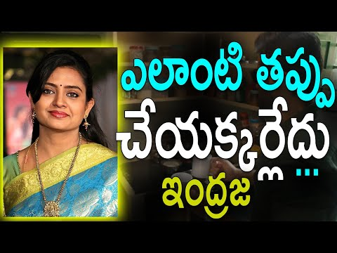 Senior Actress Indraja Comments On Tollywood Commitments for Movie Chances Telugu Stop