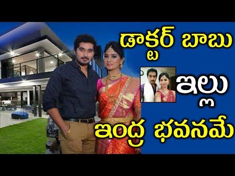 Karthika Deepam Doctor Babu New House Nirupam New Luxurious House Doctor Babu Real Life Style