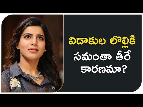 Samantha Nagachaitanya Divorce Reason Sam Shocking Tweet on Chay
