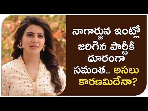 The Reason Behind Samantha Akkineni Absence at Nagarjuna Family Party Sam Chay Divorce News
