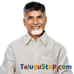 Chandrababu Naidu -Telugu Telugu Political Leader Profile & Biography