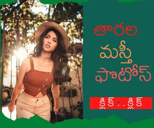 Telugu Celebrity Actress Anchors Hot Spicy Exposing Back Saree Bikini Photo Shoots Wardrobe Rare Pics Telugustop
