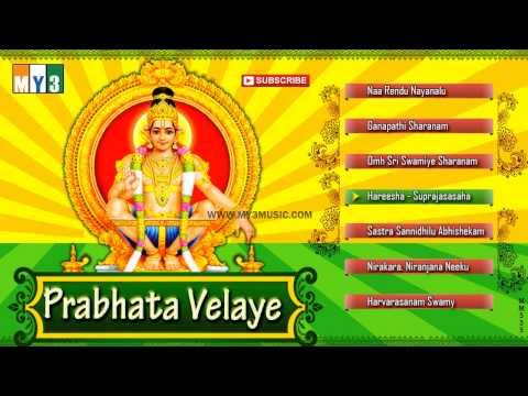 Telugu Devotional Bhakthi Pooja Videos Online Pics,Images Online Photo,Image,Pics