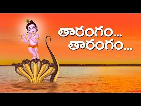 Telugu Kids Children Baby Videos Online Pics,Images Online Photo,Image,Pics