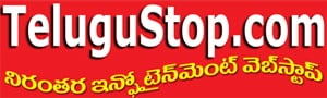 Telugu All In One Web Stop