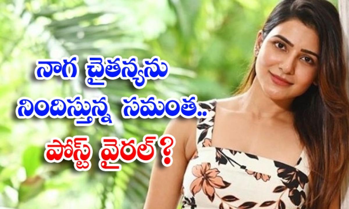 Samantha Akkineni Shares Gautam Buddha Quotes-నాగ చైతన్యను నిందిస్తున్న సమంత.. పోస్ట్ వైరల్-Latest News - Telugu-Telugu Tollywood Photo Image-TeluguStop.com