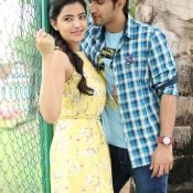Aakatayi Movie New Stills