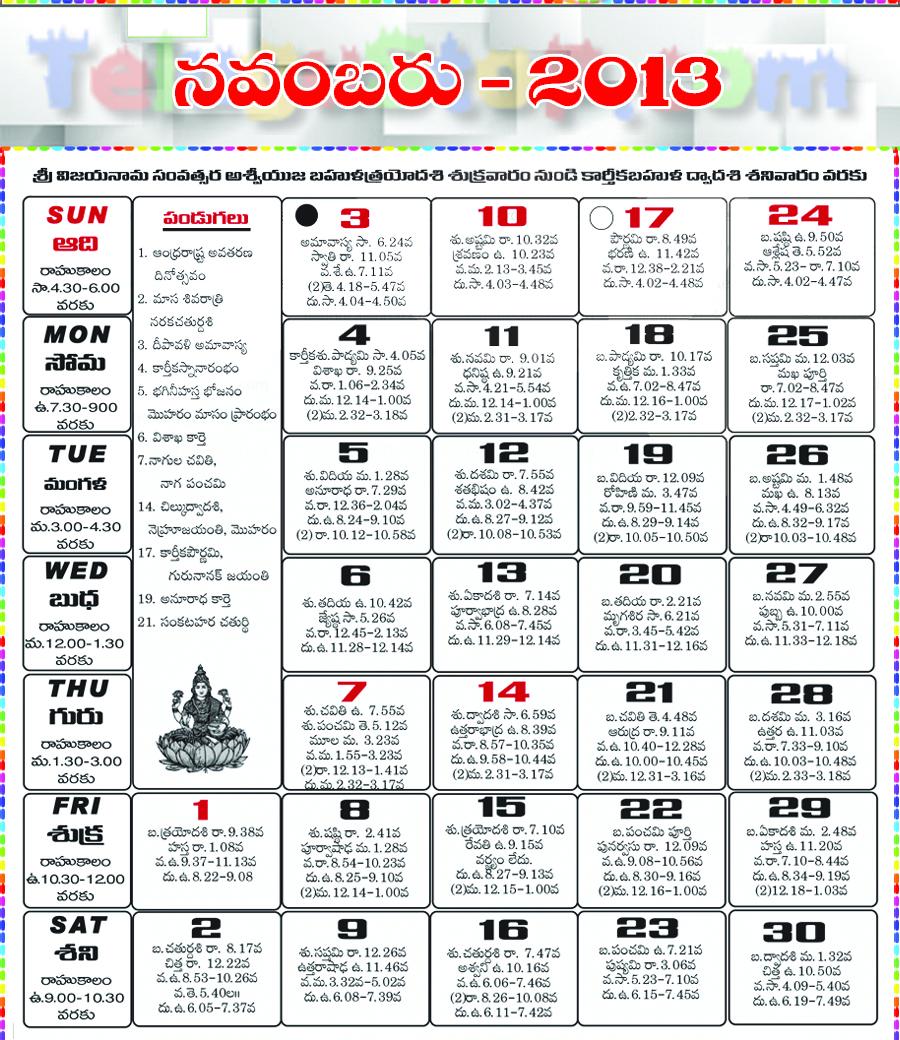 Telugu Calendar November 2013